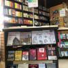 Libraccio Via Corsico - Milano