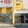 Libreria del Tribunale - Palermo