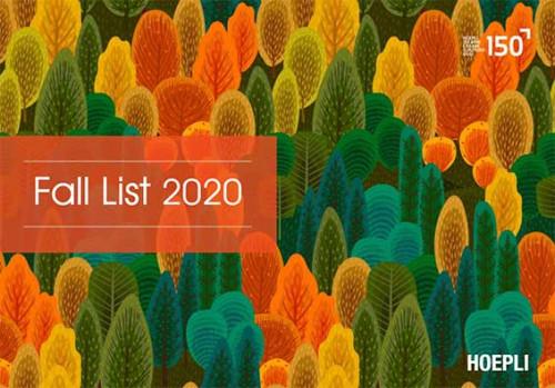 Fall List 2020